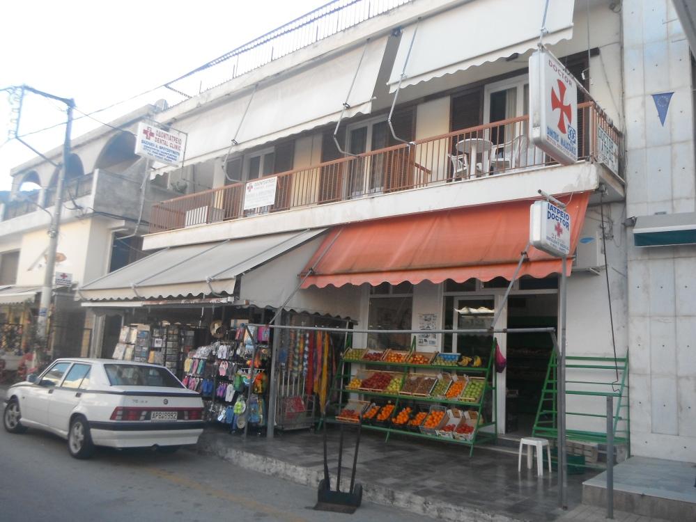 Tolo, Greece