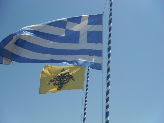Greece 192